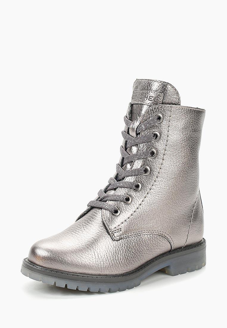 Ботинки для девочек Юничел inf