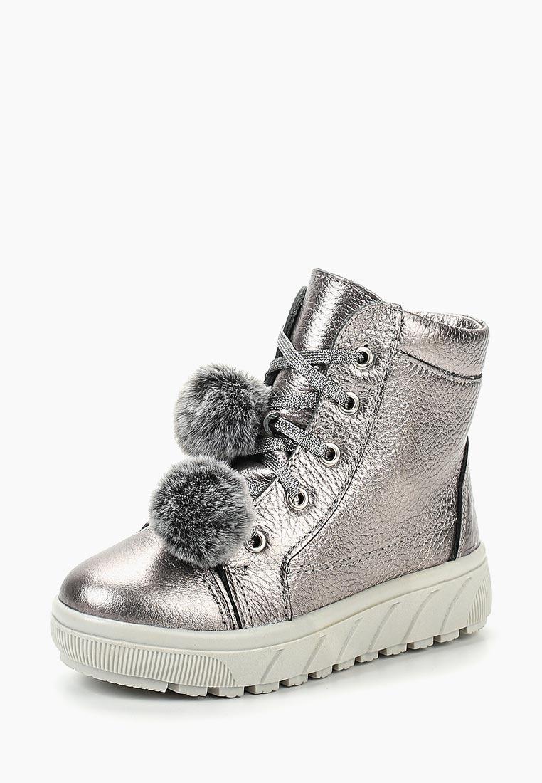 Ботинки для девочек Юничел 3c7162