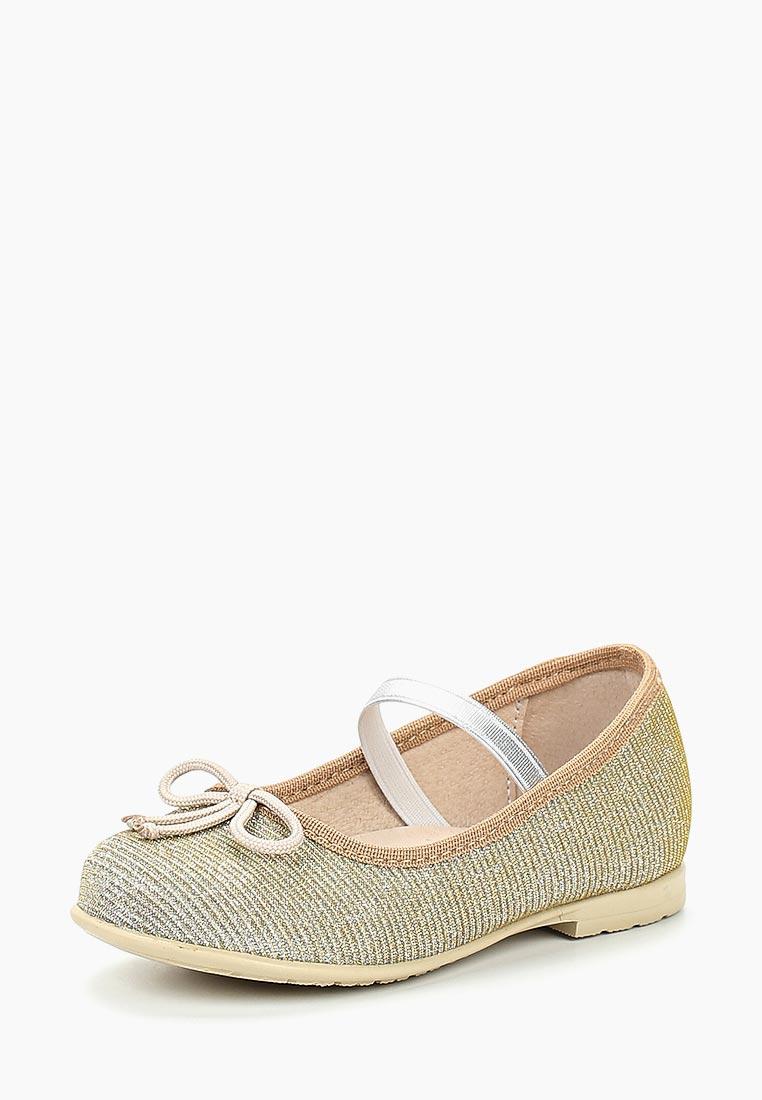 Туфли для девочек Юничел 2T2392