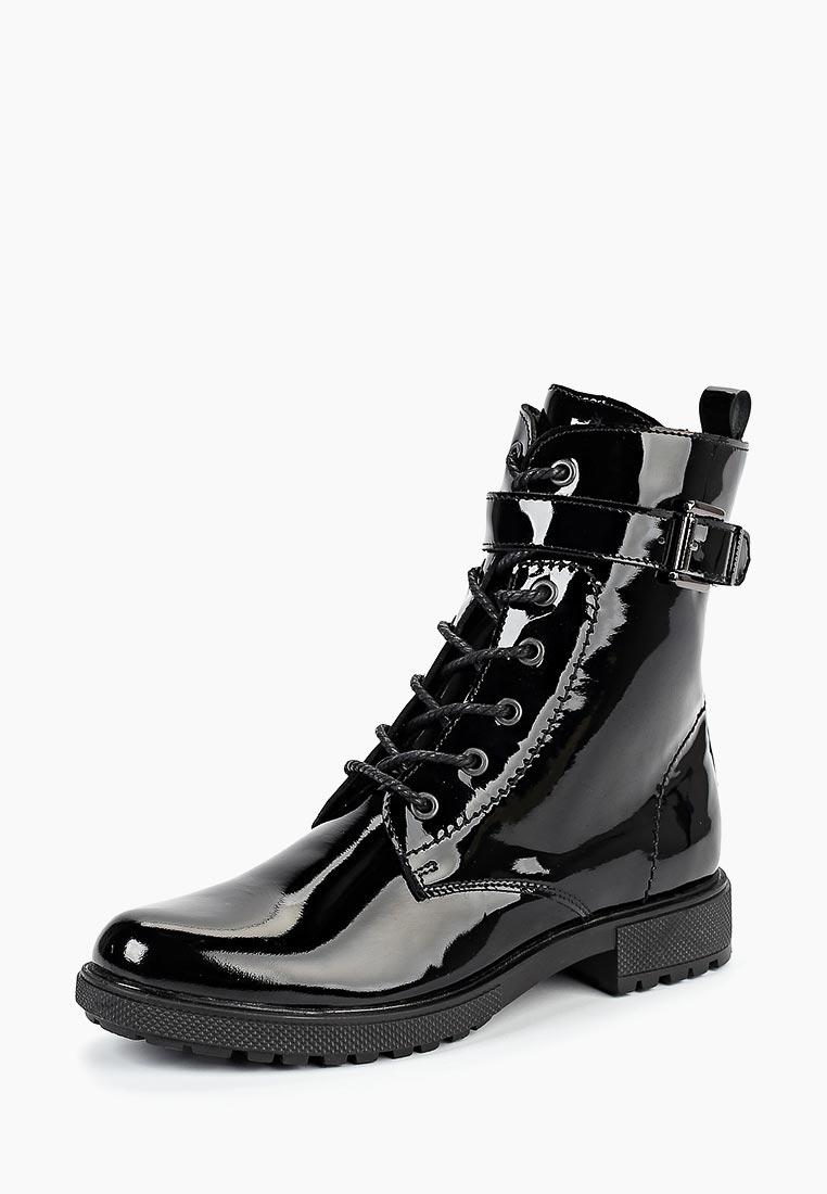 Ботинки для девочек Юничел 7e+281