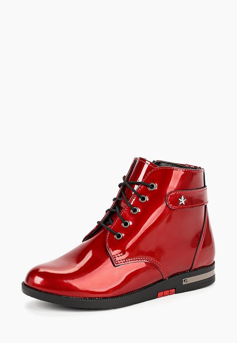 Ботинки для девочек Юничел 7H7622