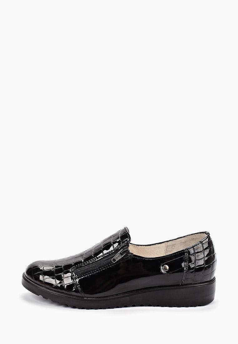 Ботинки для девочек Юничел 7F1131