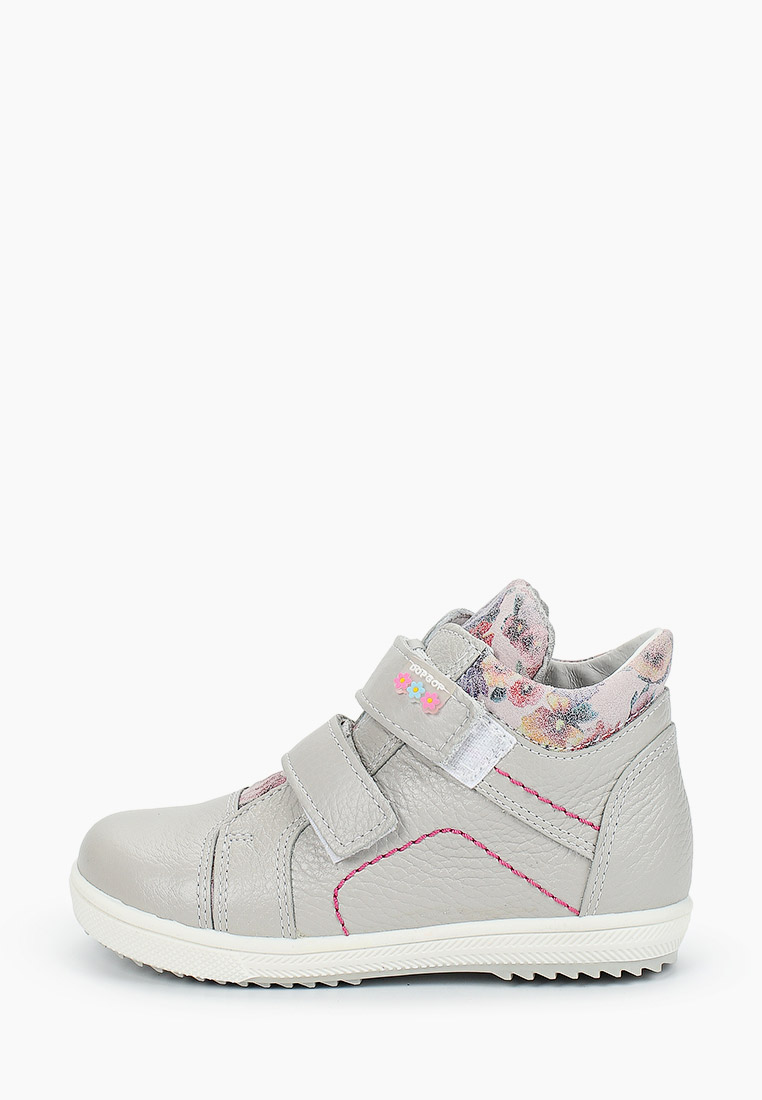 Ботинки для девочек Юничел 2C6162