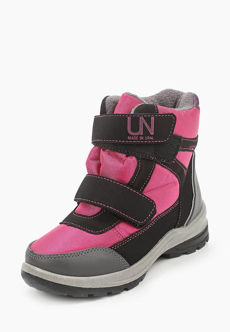 Ботинки для девочек Юничел 7S0622: изображение 2