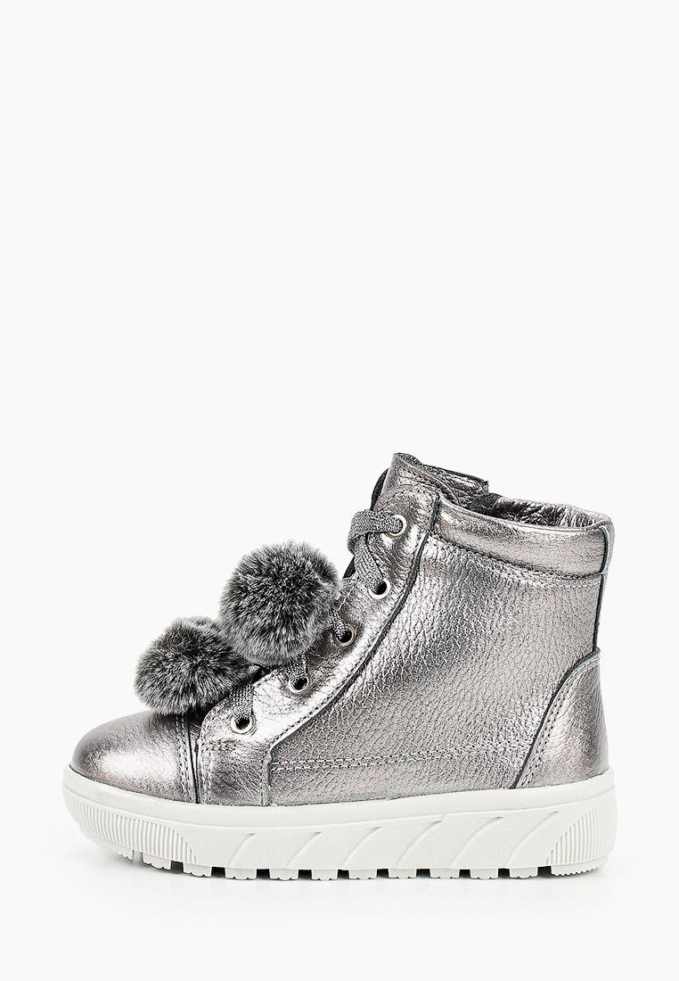 Ботинки для девочек Юничел Ботинки Юничел