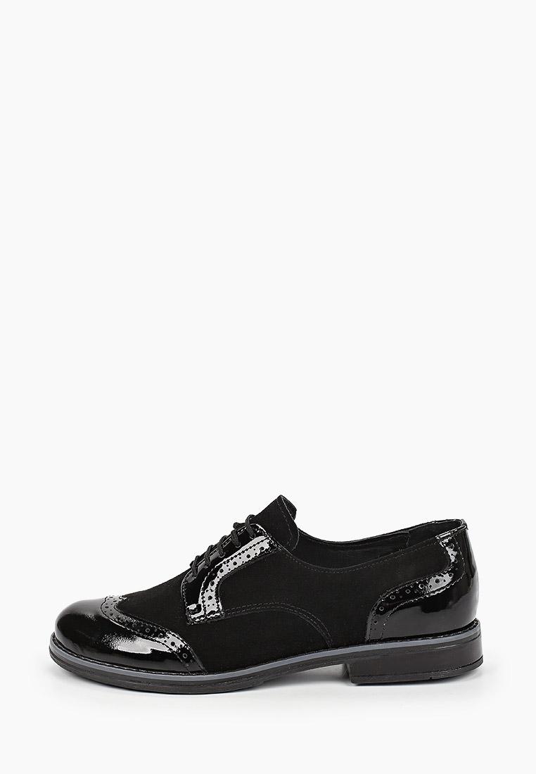 Ботинки для девочек Юничел 7T6351