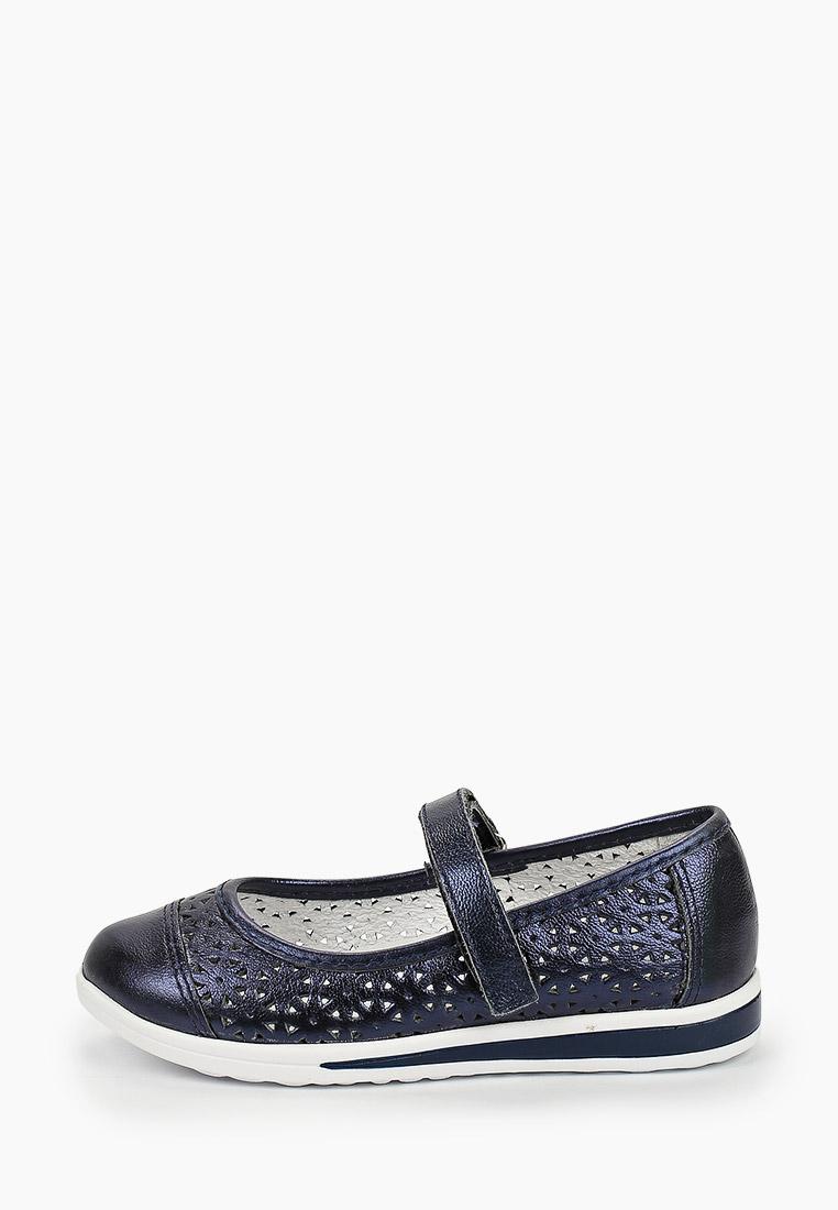 Туфли для девочек Юничел 3T2725