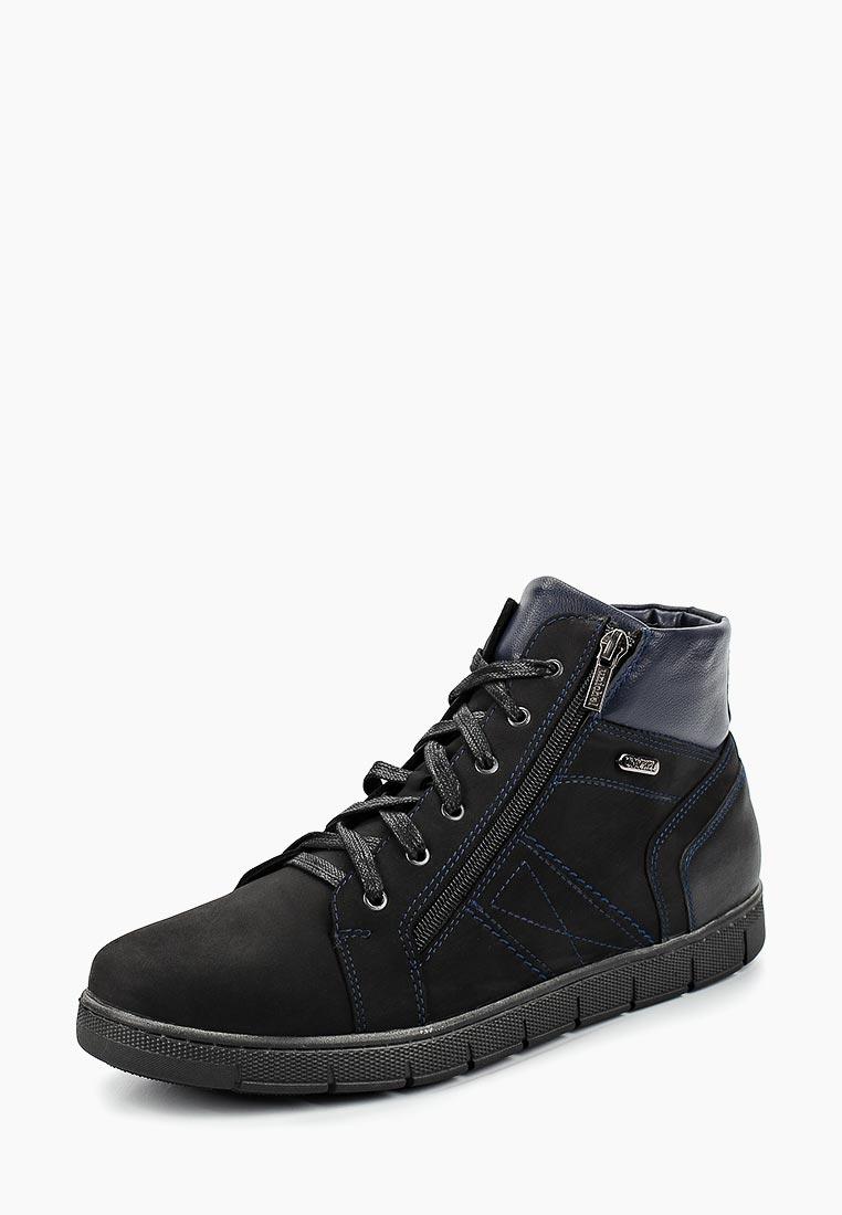Мужские ботинки Юничел 1H2681