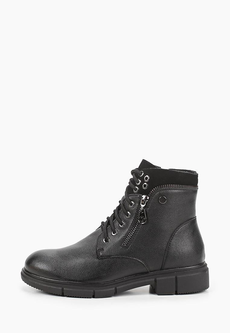 Женские ботинки Юничел 5D2771: изображение 1