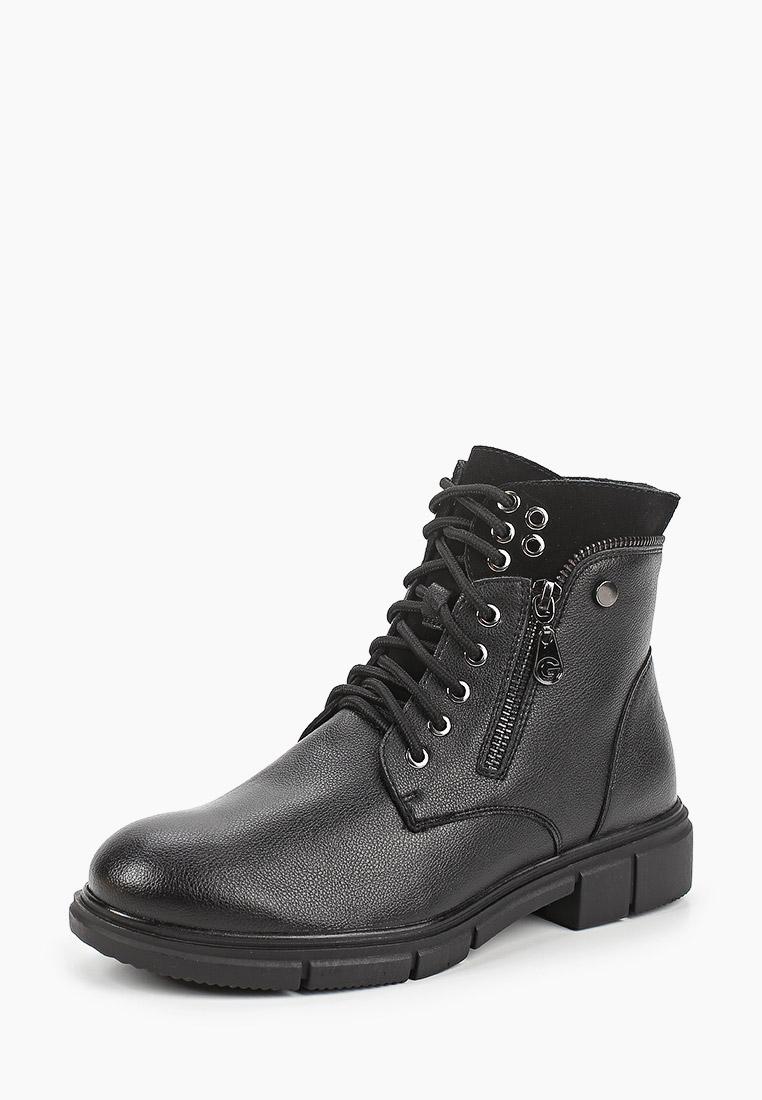 Женские ботинки Юничел 5D2771: изображение 3
