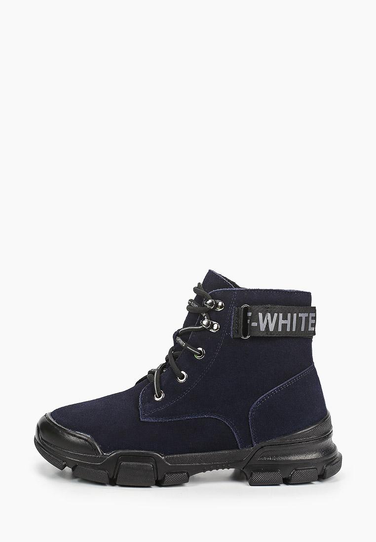 Женские ботинки Юничел 5D2662