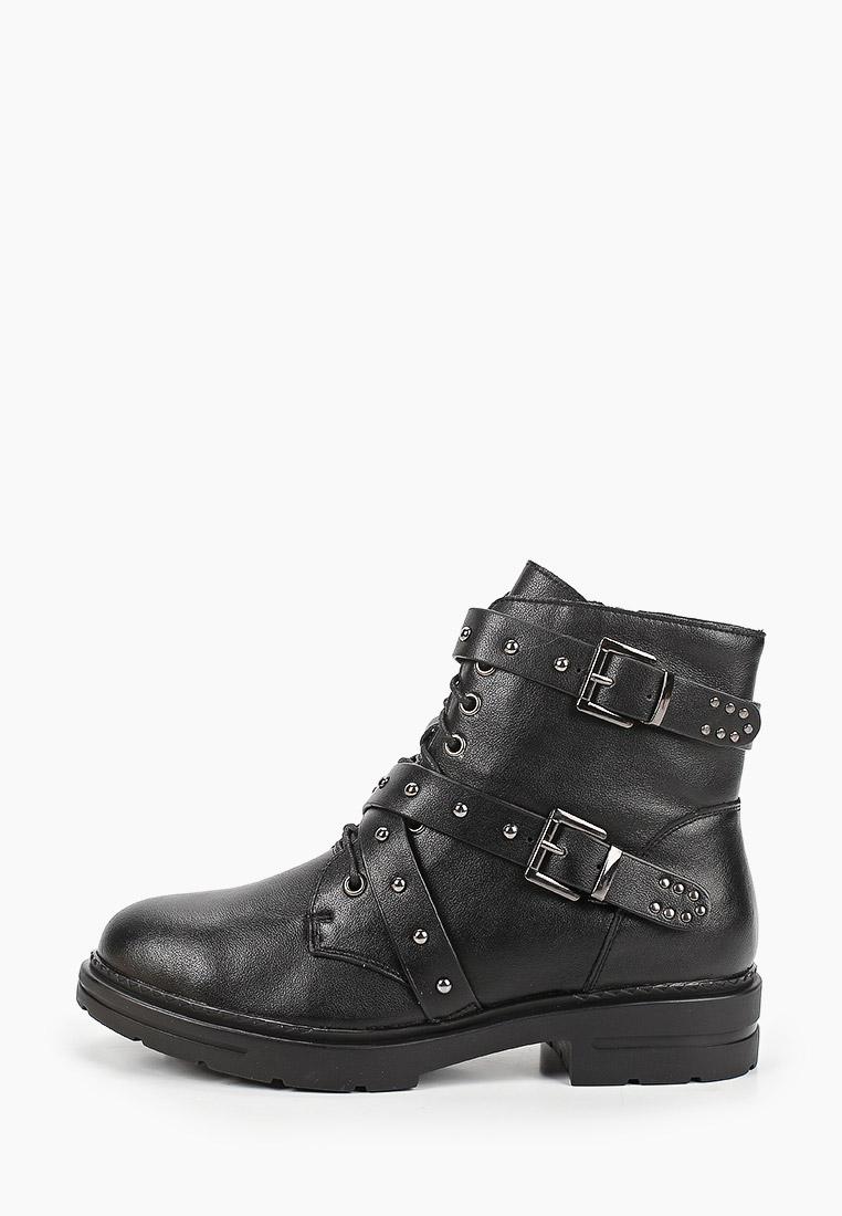 Женские ботинки Юничел 5D2761