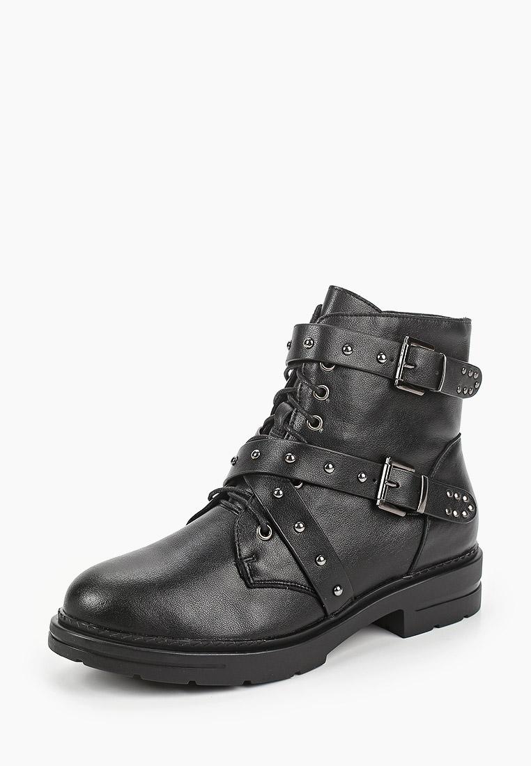Женские ботинки Юничел 5D2761: изображение 3