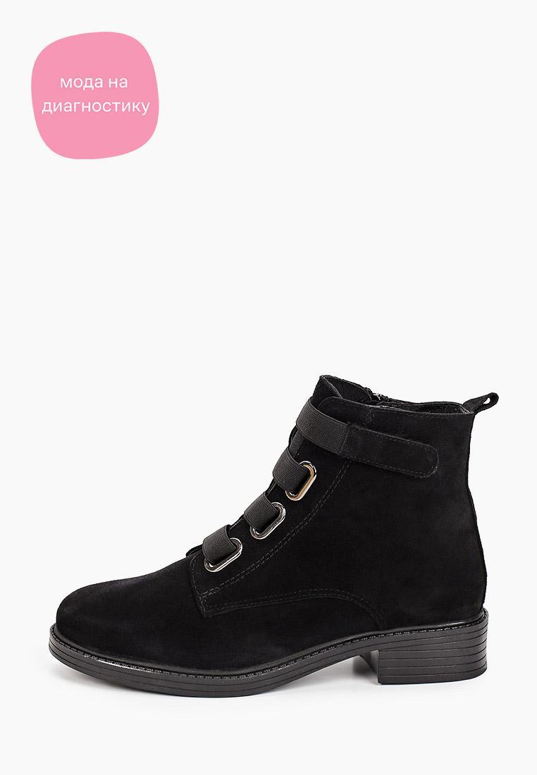 Женские ботинки Юничел 5D2451