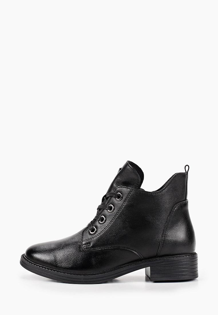 Женские ботинки Юничел 5D2081
