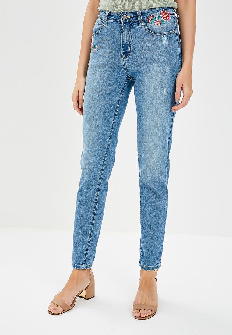 Зауженные джинсы Zarina 8327411711101