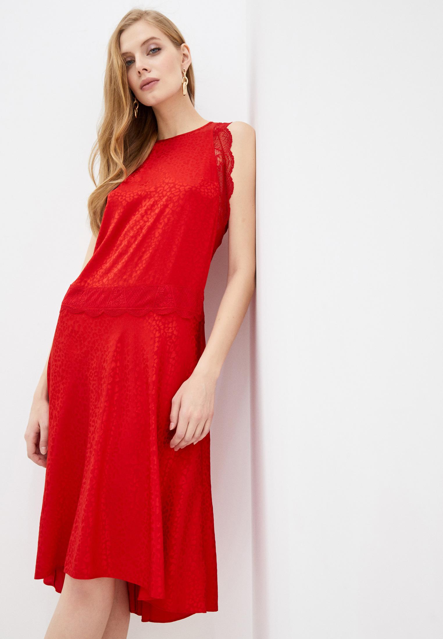 Повседневное платье Zadig&Voltaire WHCP0413F