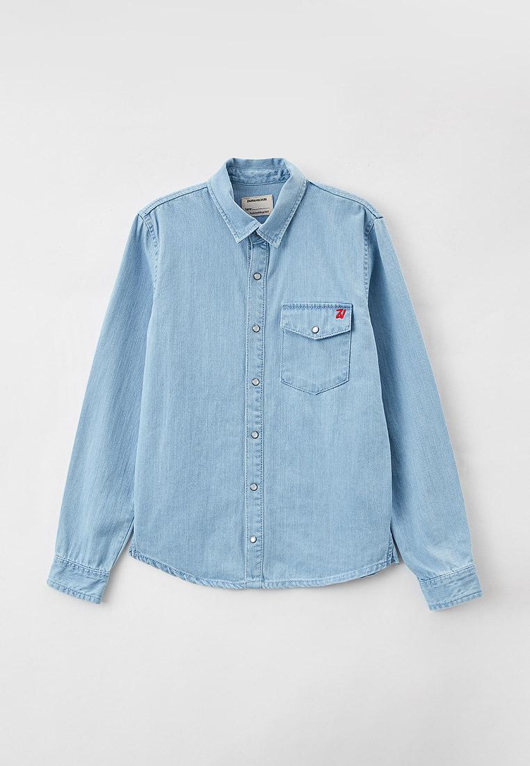 Рубашка Zadig&Voltaire X25244