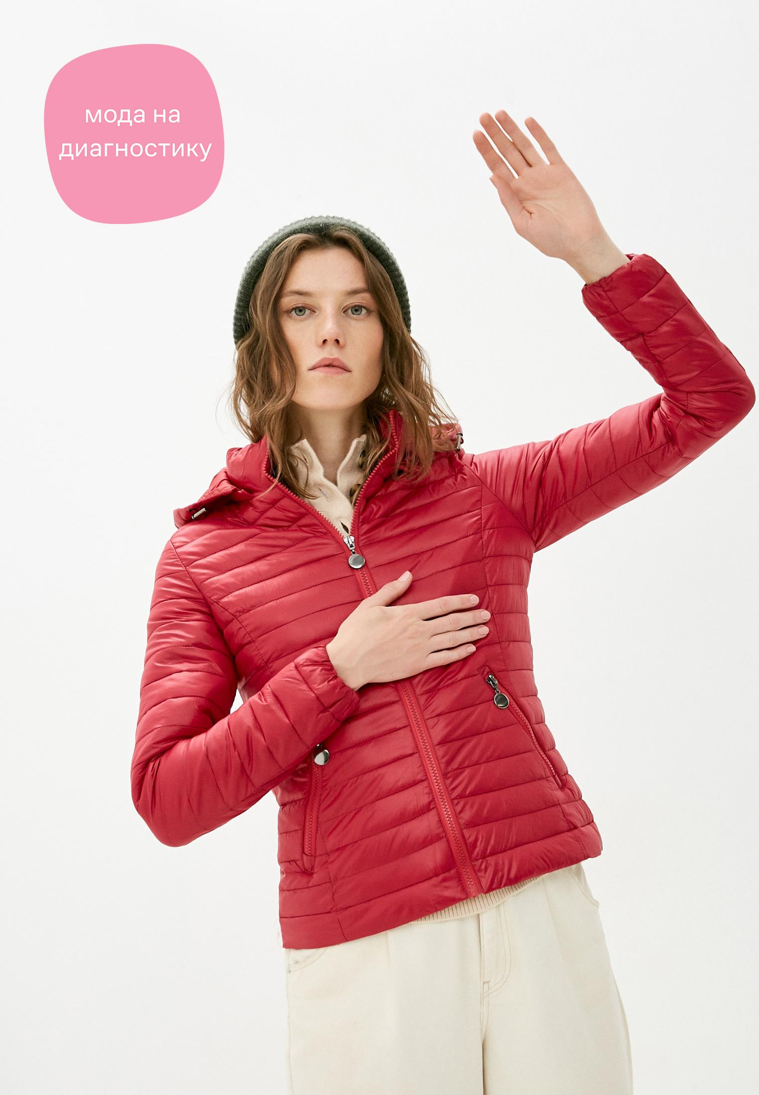 Утепленная куртка Z-Design B018-H1002