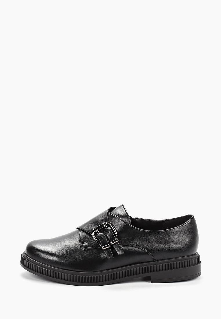 Женские ботинки Zenden 25-92WB-001ST