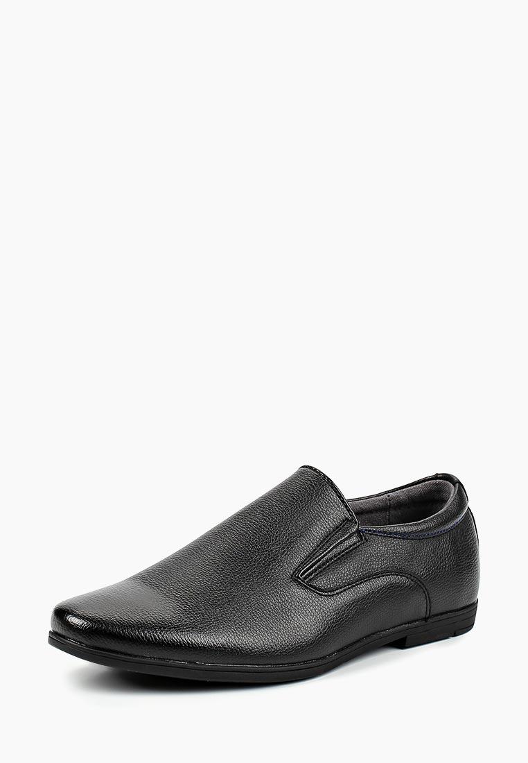 Туфли для мальчиков Zenden Collection (Зенден Коллекция) 98-32BV-047ST