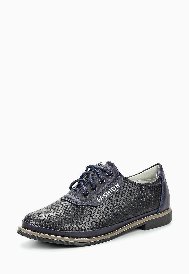 Ботинки для девочек Zenden Collection 26-31GG-007SK