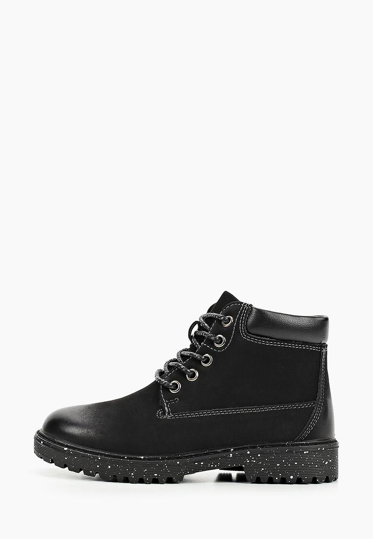 Ботинки для мальчиков Zenden First 98-92BO-026GN