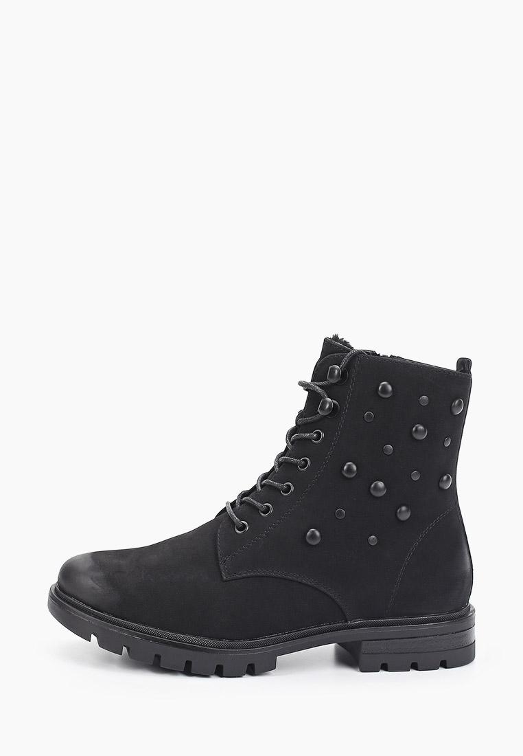 Ботинки для девочек Zenden First 91-92GO-017GW