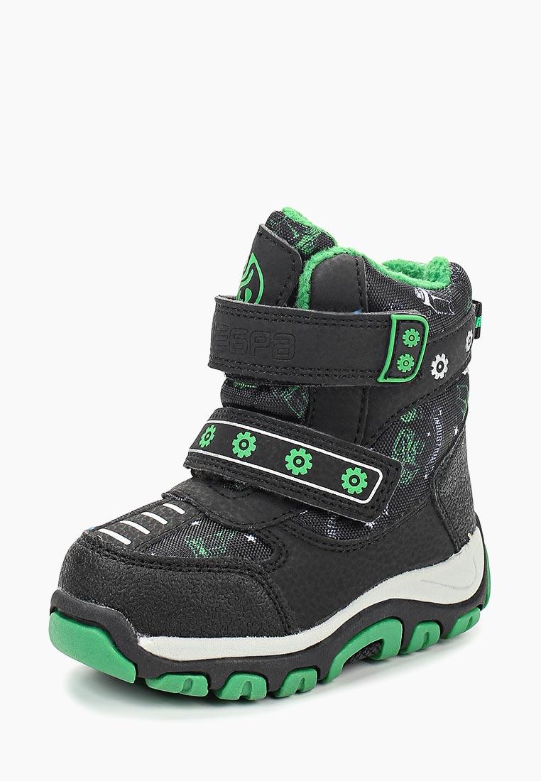 Ботинки для мальчиков Зебра 12539-1