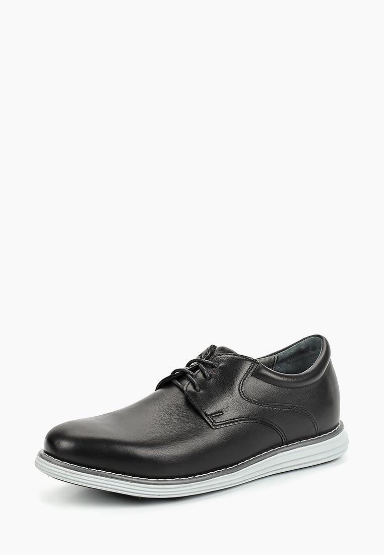 Обувь для мальчиков Зебра 11800-1