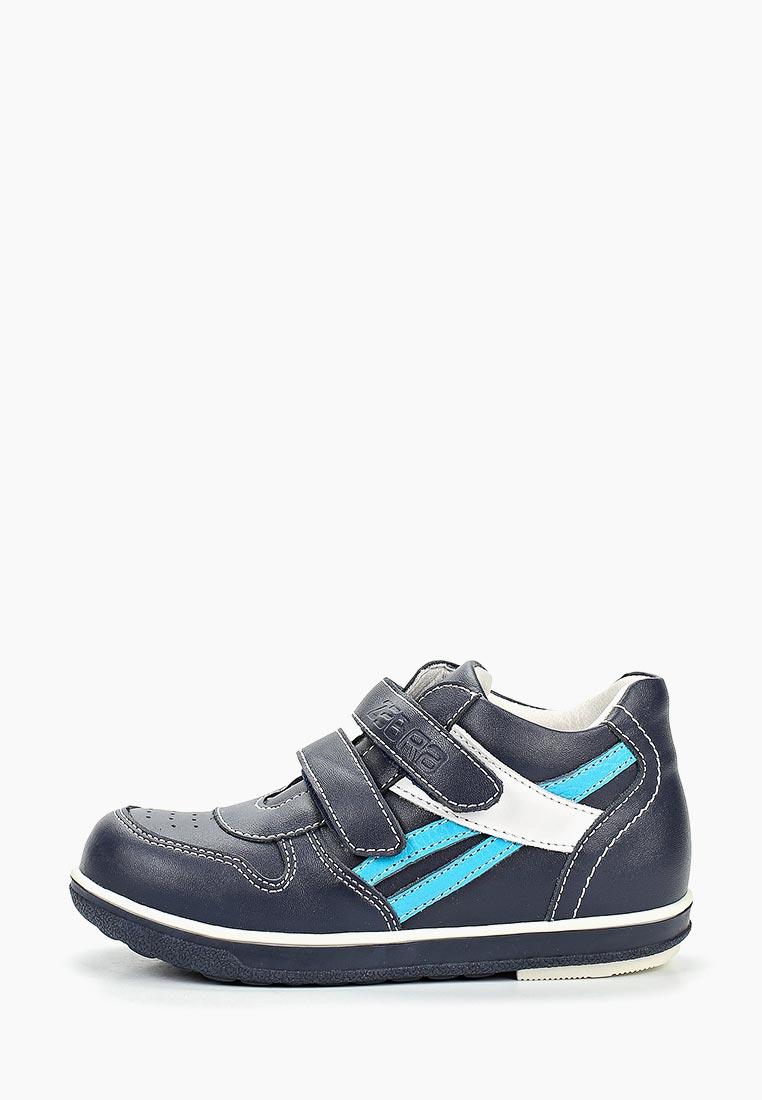 Ботинки для мальчиков Зебра 13207-5