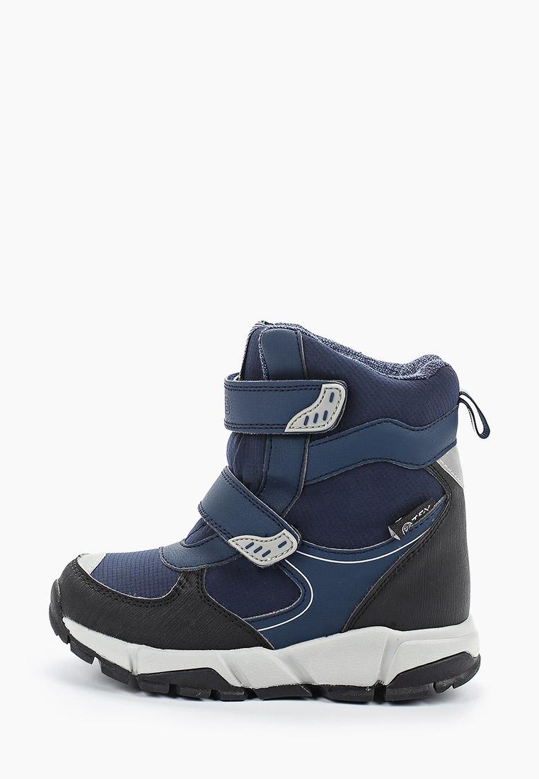 Ботинки для мальчиков Зебра 13502-5