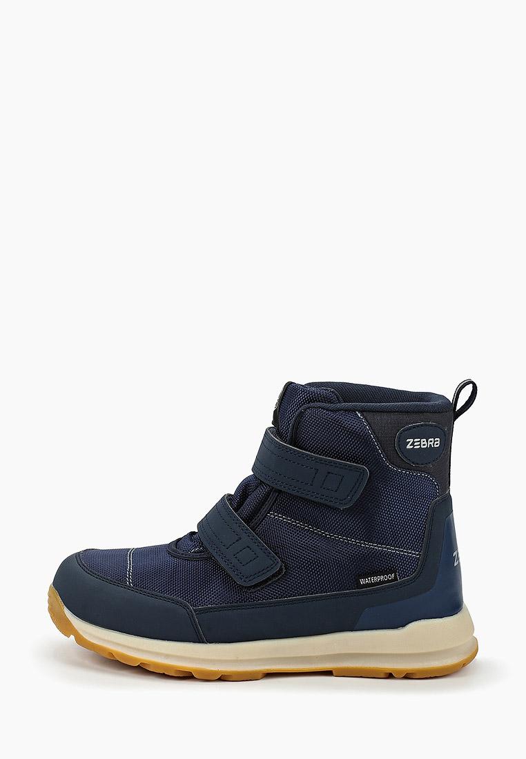 Ботинки для мальчиков Зебра 13824-5