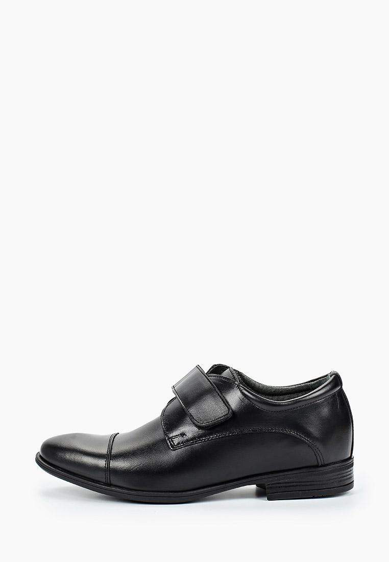 Туфли для мальчиков Зебра 11825-1