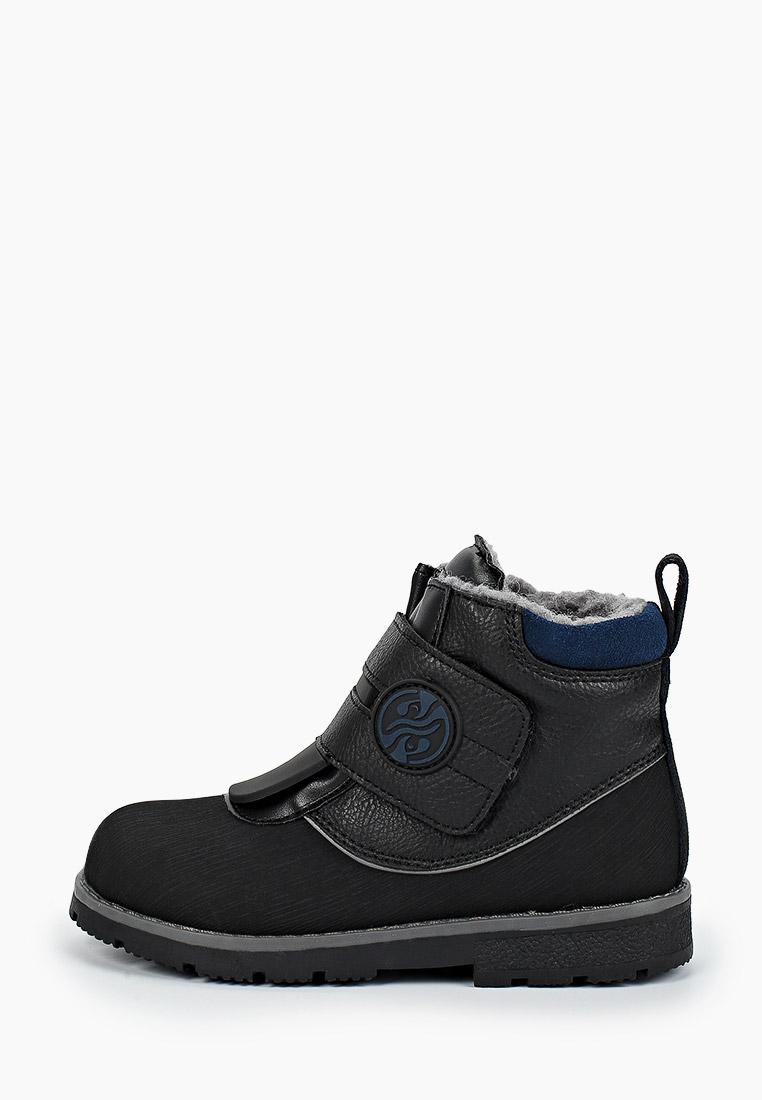 Ботинки для мальчиков Зебра 12902-1