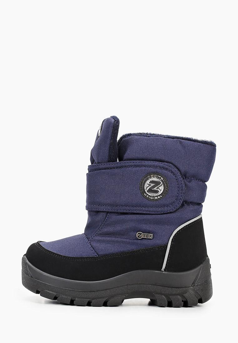 Ботинки для мальчиков Зебра 14312-5