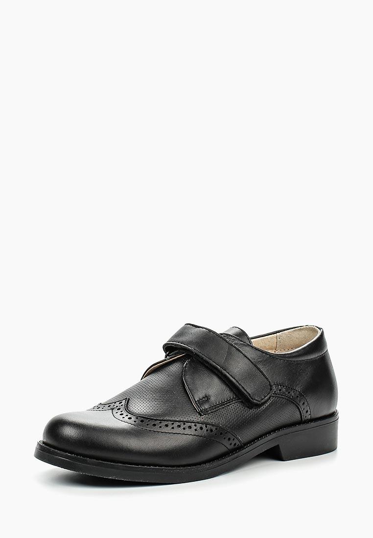 Туфли для мальчиков Зебра 10782-1