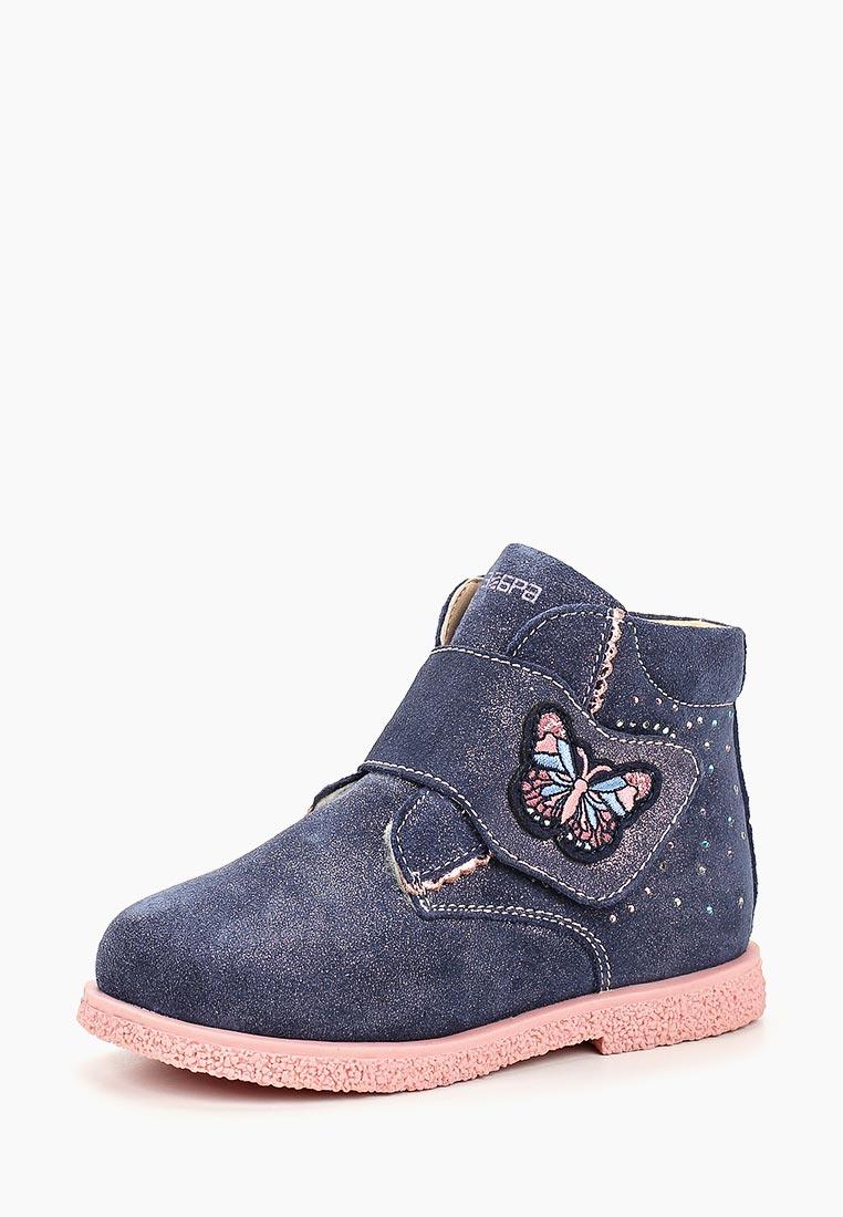 Ботинки для девочек Зебра 12861-5