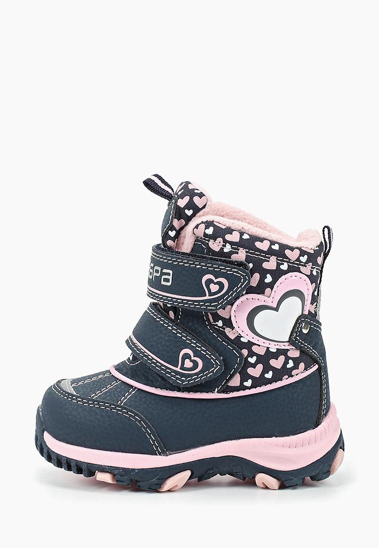 Ботинки для девочек Зебра 13915-5