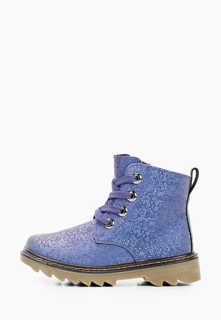 Ботинки для девочек Зебра 15523-5