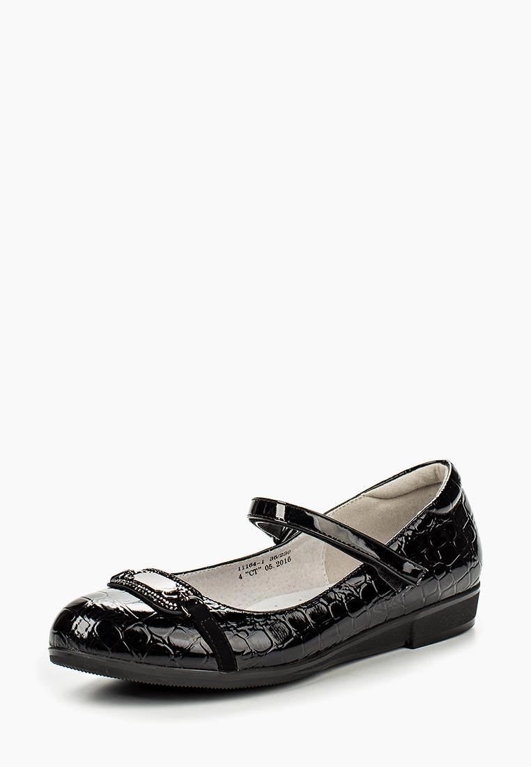 Туфли для девочек Зебра 11164-1