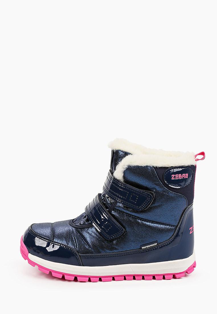 Ботинки для девочек Зебра 15568-5