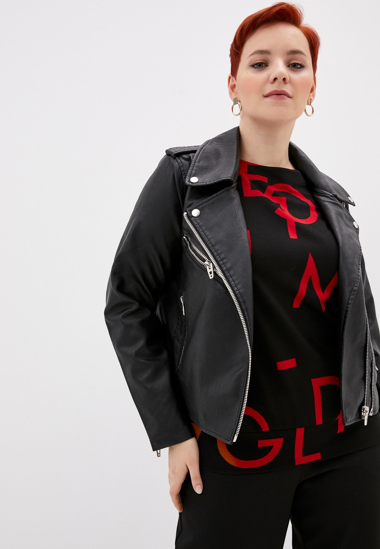 Кожаная куртка Zizzi M52712A