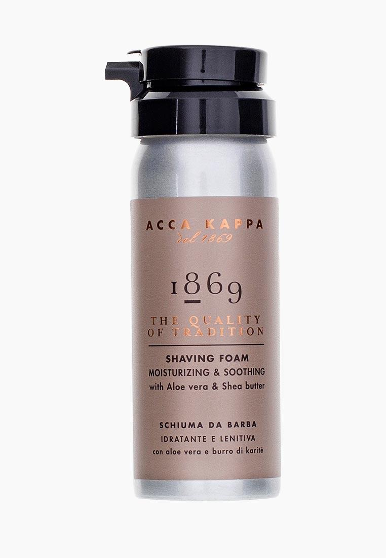 Acca Kappa Пена для бритья 1869 50 мл