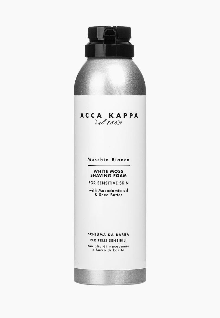 "Acca Kappa Пена для бритья ""Белый Мускус"", 200 мл"