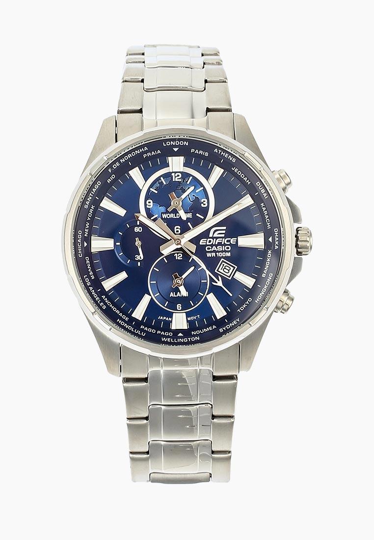 Мужские серебряные часы из Китая