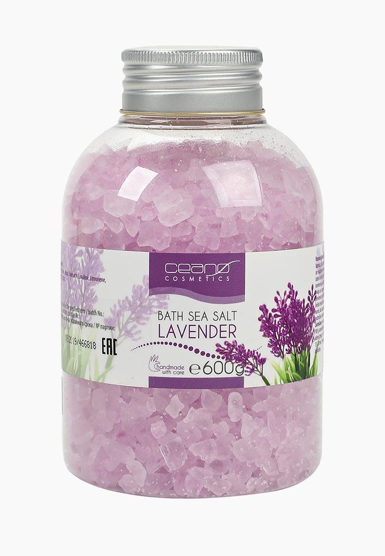 <b>Соль для ванн</b> Ceano Cosmetics <b>Лаванда</b>, 600 г купить за 800 руб ...
