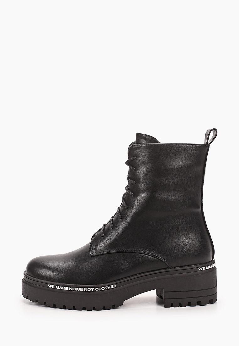Ботинки Diora.rim купить за 5 520 ₽ в интернет-магазине Lamoda.ru