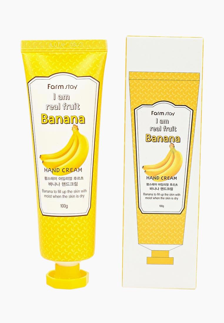 Farm Stay Крем для рук с экстрактом банана, 100 мл
