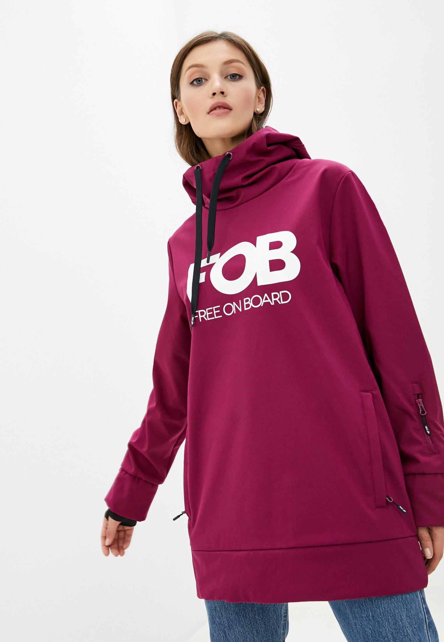 Куртка 4F за 7 399 ₽. в интернет-магазине Lamoda.ru